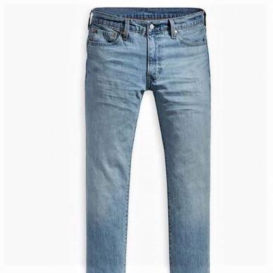 Levis Jeans chiaro